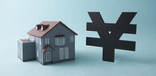 住宅購入補助金