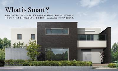 一条工務店i-smart