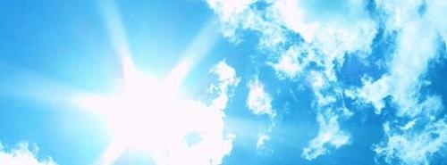 太陽光発電補助金